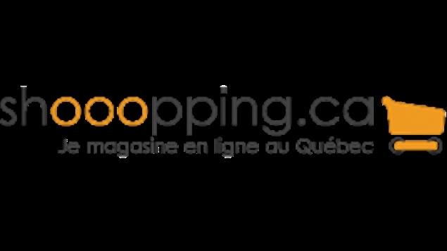 Le plus gros centre commercial virtuel québécois est lancé