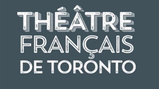 Logo du Théâtre français de Toronto