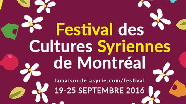 مهرجان الثقاقات السوريّة في مونتريال