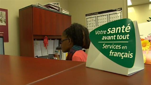 Services de santé en françaisCrédit photo : Radio-Canada