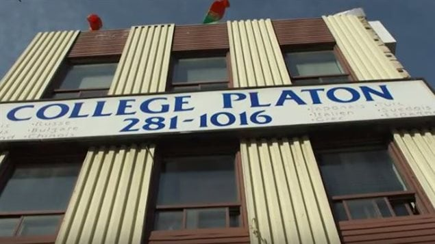 Collège Platon in Montreal's trendy Plateau neighbourhood is facing accusations it has defrauded foreign students