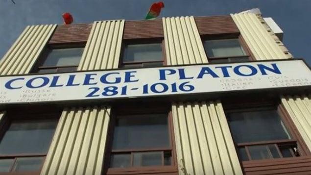 """""""معهد أفلاطون"""" لتعليم اللغات في مونتريال."""