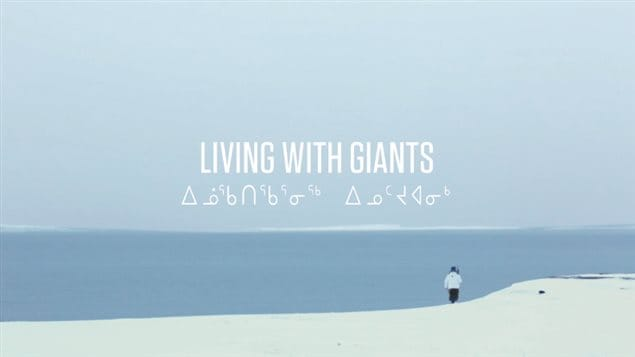 living_with_giants