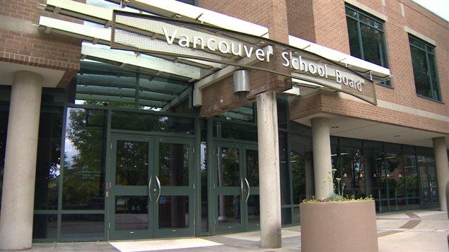 L'édifice qui abrite les bureaux de la Commission scolaire de Vancouver (VSB).