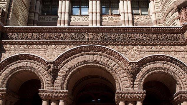 Le Palais de justice dans l'ancien hôtel de ville de Toronto.
