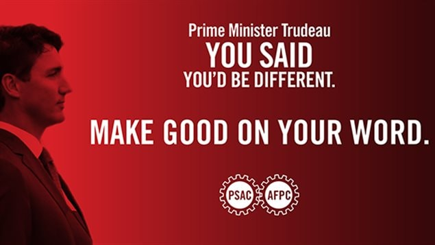 Canada's largest public sector union is now targetting the Prime Minister as contract negotiation and pay issues drag on.