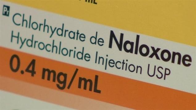 مادّة نالوكسون ترياق المخدّرات