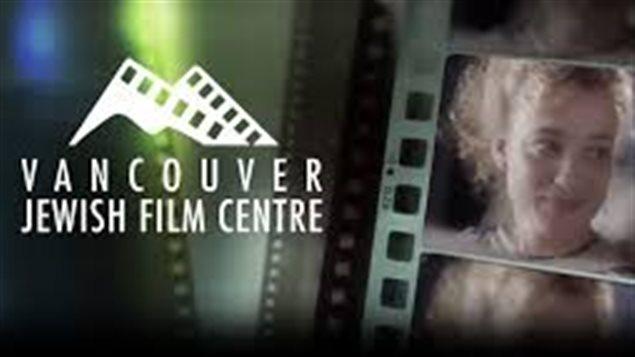 La 28e édition du Festival du film juif de Vancouver.
