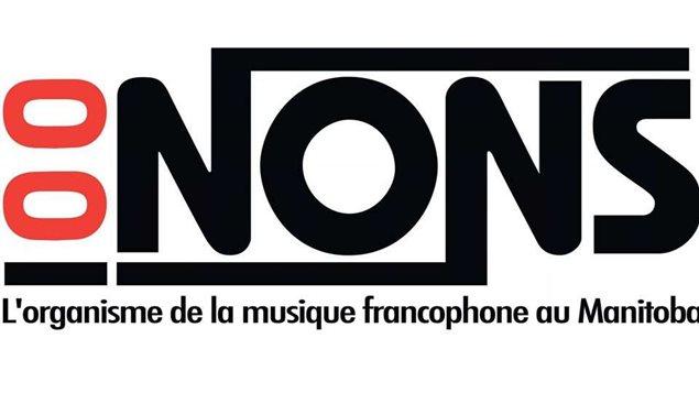 Le 100 NONS, organisme culturel au Manitoba, fêtera son 50e anniversaire en 2017.