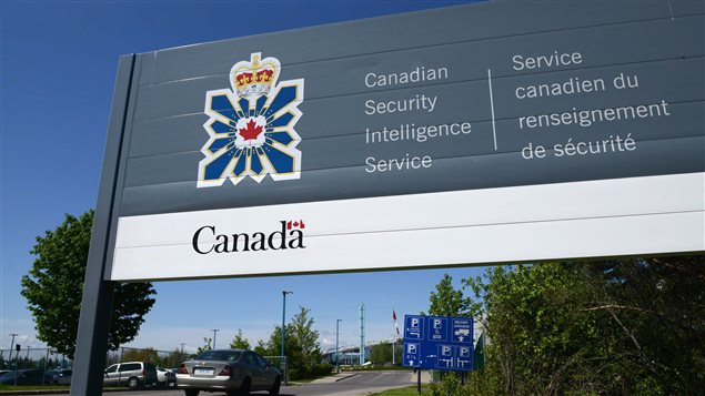 A sign for the Canadian Security Intelligence Service building is shown in Ottawa, May 14, 2013.