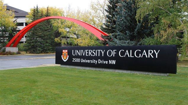 L'entrée principale à l'Université de Calgary.