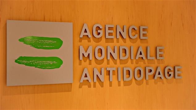 Agence mondiale antidopage (AMA)