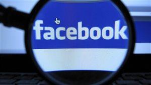 Le logo de Facebook