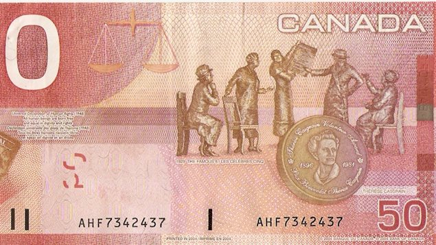 The *Famous Five* and and image of Therese Casgrain, all of whom fought for women's rights and the recognition of women as *persons* under the law and so eligible for elected office and senate appointment