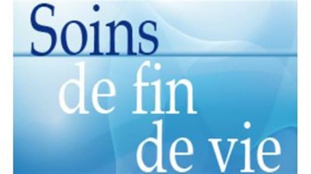 Bilan de l'aide médicale à mourir au CHU de Québec disponible sur leur site.