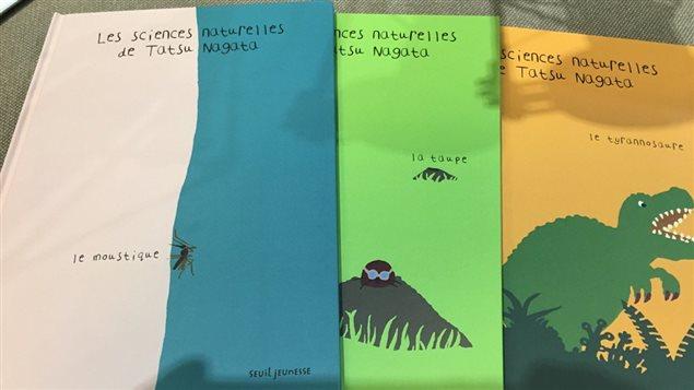 Les albums du professeur Tatsu Nagata