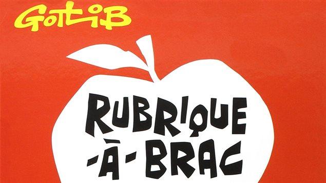 Détail de la couverture de la bande dessinée <em>Rubrique-à-brac</em>