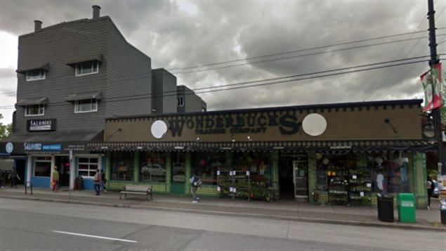 Wonderbocks située sur la rue Commercial à Vancouver, depuis 18 ans.
