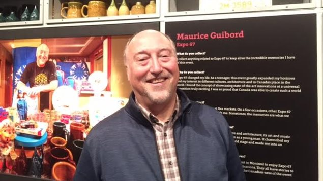 Maurice Guibord présente 'Me and my Collection'