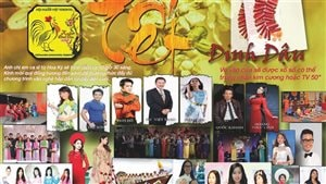 A section of the Viet Namese Tet Festival 2017 poster. The occasion will bring together almost 10,000 people on Saturday in Toronto.