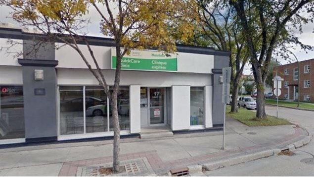 Cette clinique de soins rapides située au croisement du chemin St. Mary et de la rue Horace fermera ses portes à partir du 27 janvier.