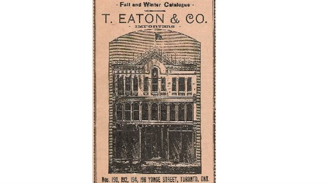 T Eaton first mail order catalogue 1884 showing the store on Yonge Str. Toronto