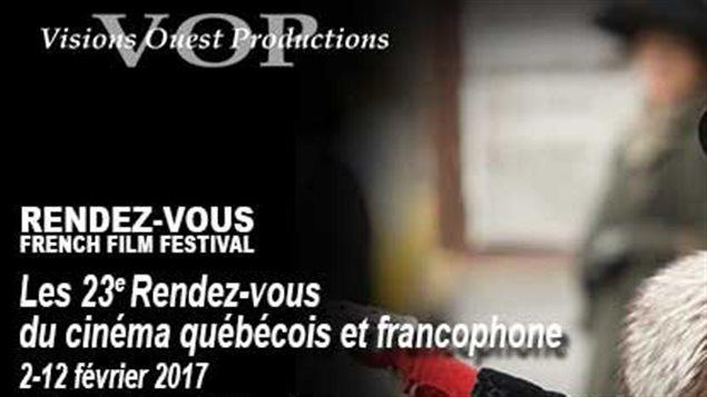 Le festival du cinéma quebecois et francophone