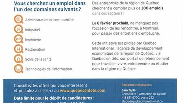 Campagne Québec Recrute