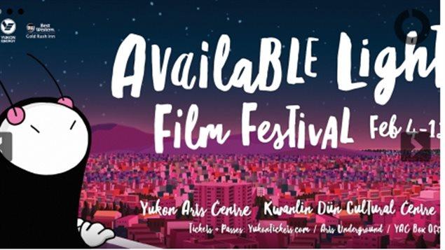 film_festival_bdb