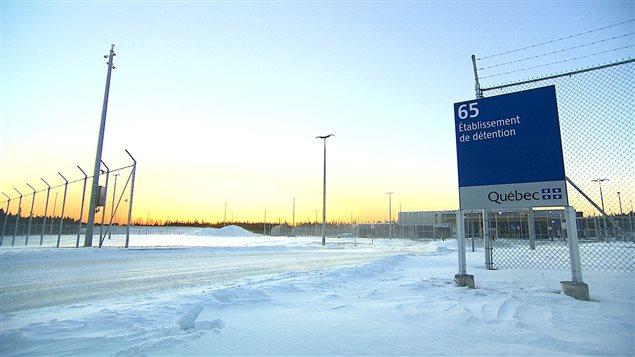 Le nouveau centre de détention de Sept-îles a été inauguré cet après-midi