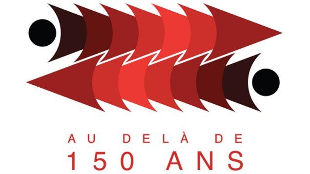 ''Au-delà de 150 ans'' un hommage aux cinéastes autochtones.