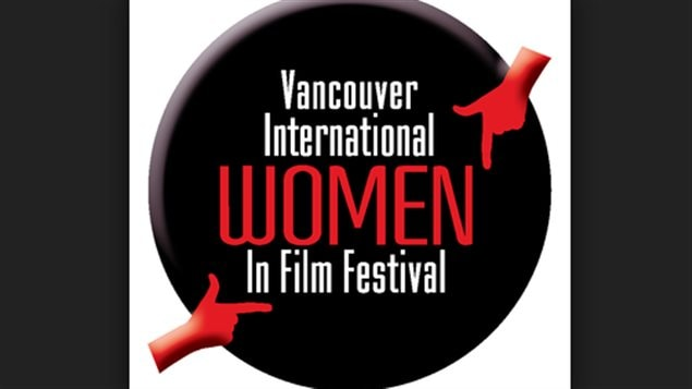 Le Vancouver International Women in Film Festival.