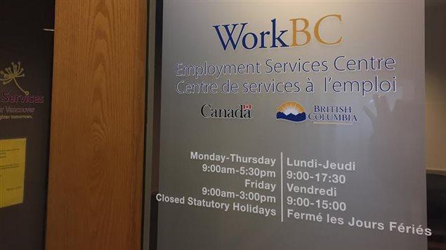 Centre de services à l'emploi à Vancouver.