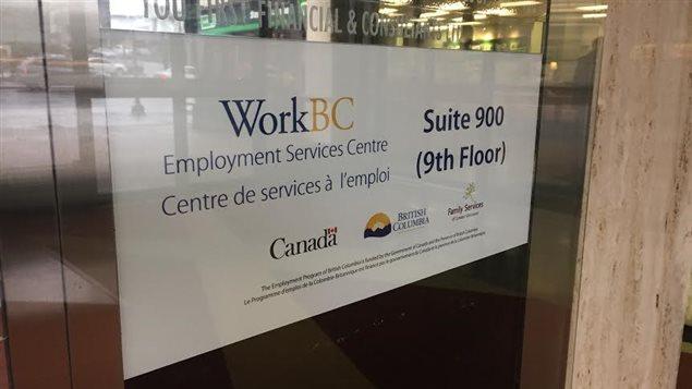 Centre de services à l'emploi a Vancouver.