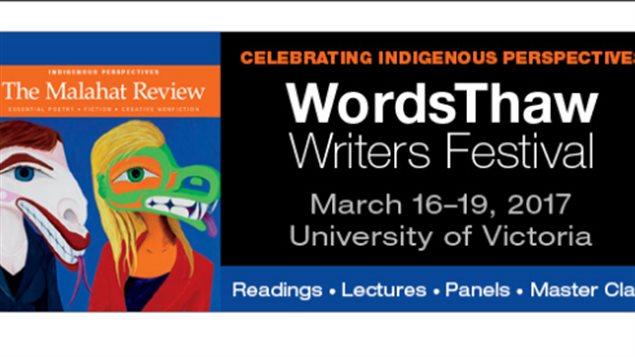 Le WordsThaw Literary Festival de Victoria