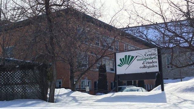 Le Centre matapédien d'études collégiales