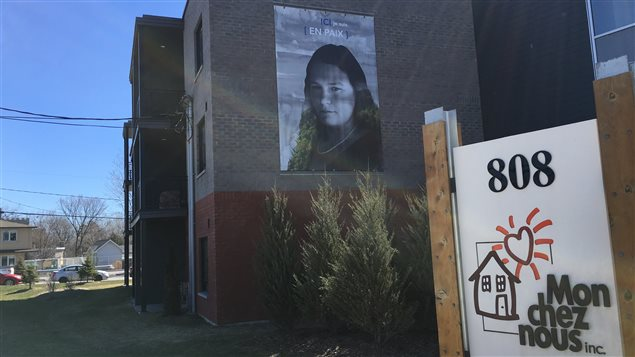 Une nouvelle affiche pour l'organisme en logement social, Mon Chez Nous, à Gatineau.