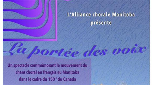 Affiche de l'Alliance chorale Manitoba