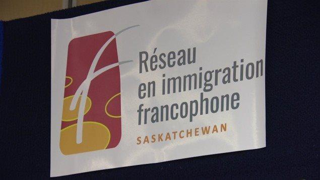 Le réseau en immigration francophone de la Saskatchewan