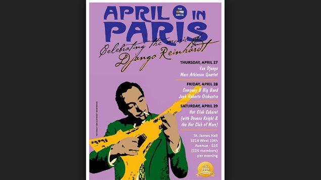 Le Festival de Jazz manouche 'April in Paris' à Vancouver.
