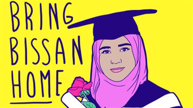 Affiche concernant une campagne en faveur du retour de Bissan Eid lancée dans les médias sociaux.