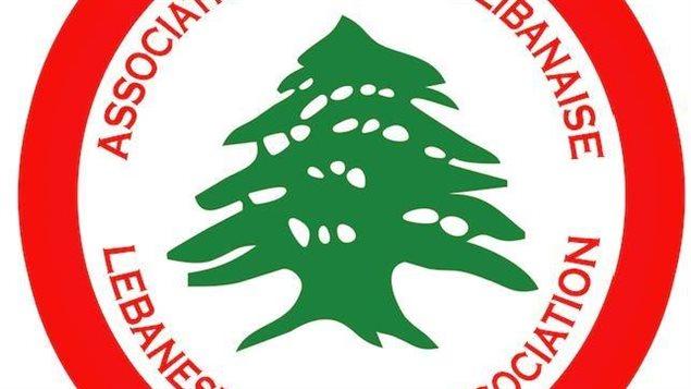 شعار الفريق اللبناني للهوكي في مونتريال