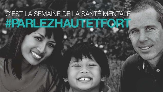 Image tirée de l'une des affiches de la Semaine de la Santé mentale de l'ACSM