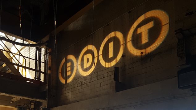 L'Expo de Design, Innovation et Technologie (EDIT) aura lieu dans l'ancienne usine Unilever.