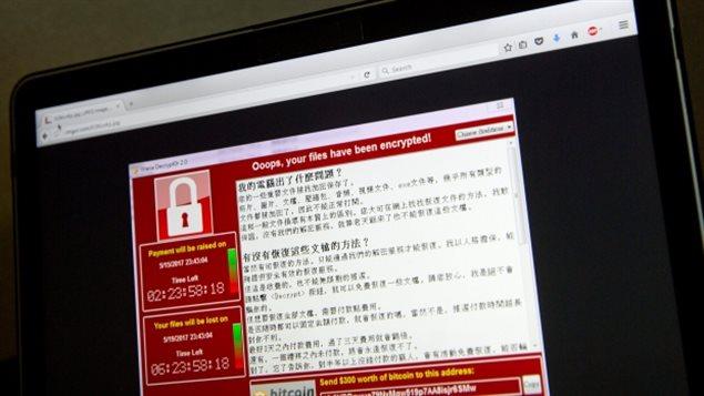 这位台湾电脑使用者的电脑受到病毒袭击