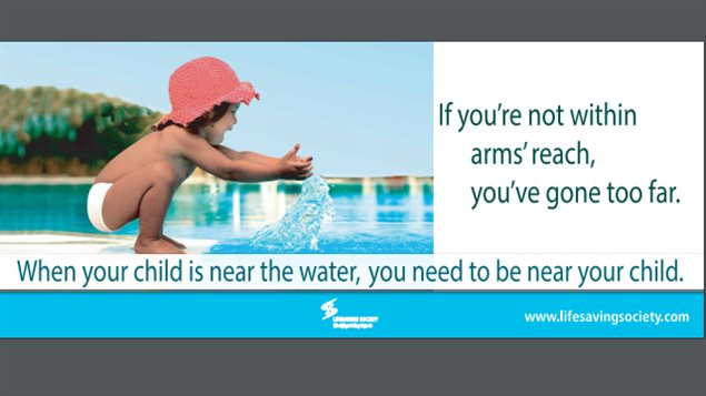 A poster from the Lifesaving Society warns Canadians that young children in water should never be further than arms' length away from a supervising adult.