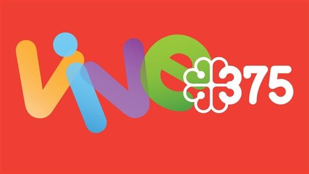 Logo des célébrations du 375e de la Ville de Montréal