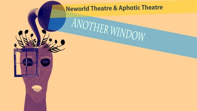 Le théâtre Neworld et le théâtre Aphotic collaborent ensemble pour monter l'évènement «Another Window».