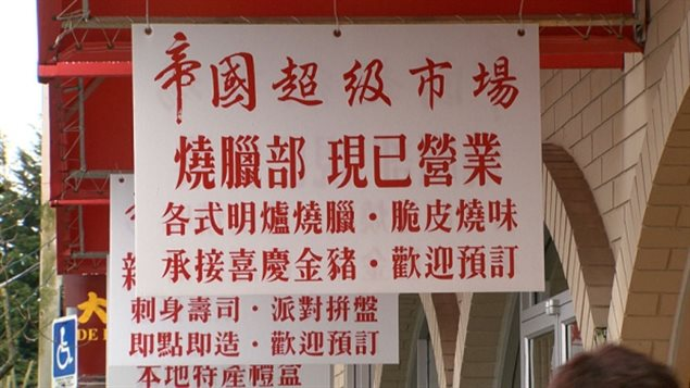 The issue of Chinese only signs has created tensions in Richmond BC for several years. A bylaw in council this week sought to limit sign clutter only until a last minute motion passed to add requirment for 50% English on future signs