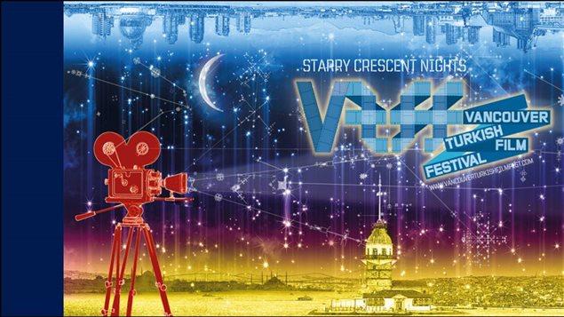 La 4e édition du Vancouver Turkish Film Festival.